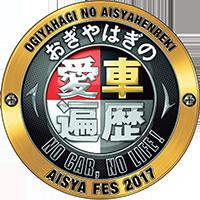 aisha_logo.png